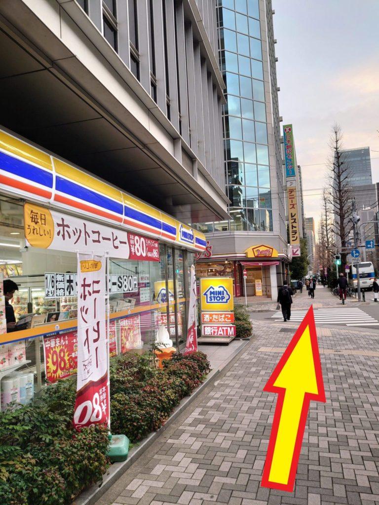 小川町から(その2)